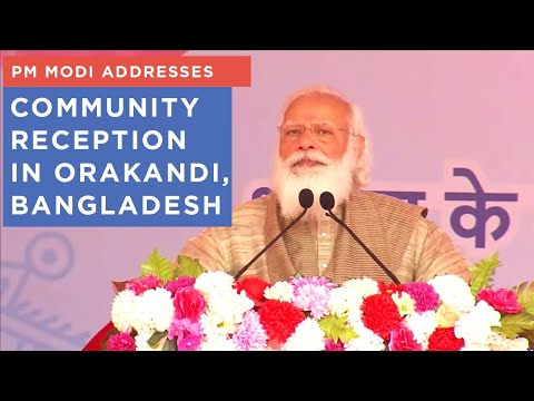 PM Modi attends community reception in Dhaka, Bangladesh