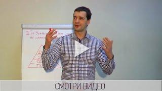 Второй оздоровительный курс | Андрей Лукашевич