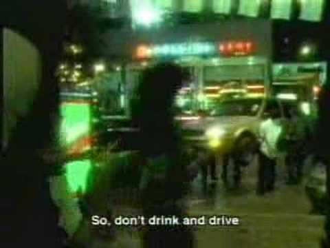 Beer - Drink, don't drive Advertisement