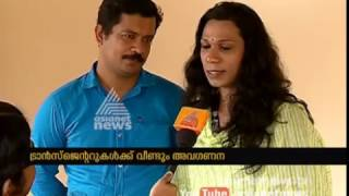 Video Again Neglecting Transgenders , In Kerala Not writes to transgenders to register Marriage MP3, 3GP, MP4, WEBM, AVI, FLV April 2018