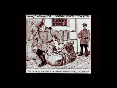 Drawings from the Gulag Archipelago