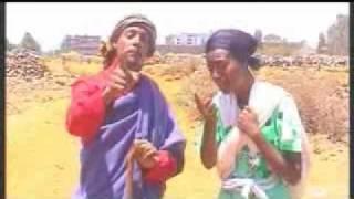 Somalian Amharic Gonder Gojam Song Music