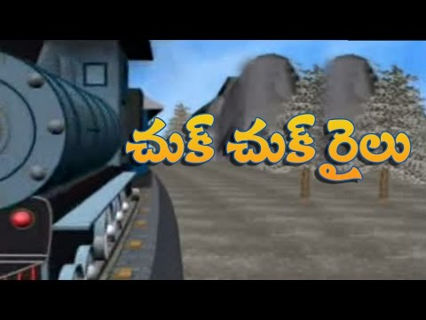 Video of Chuk Chuk Railu Telugu Rhymes