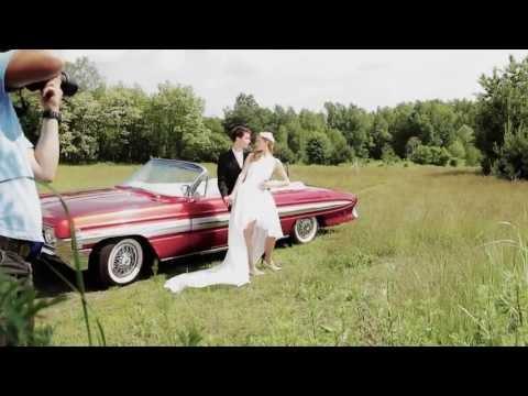 Katarzyna, Łukasz i Oldsmobile Starfire