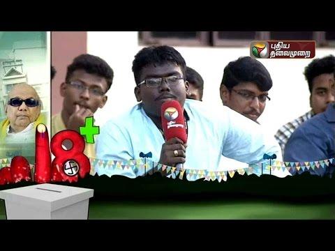 18-plus-Karuniya-University-What-do-students-want-to-ask-Karunanidhi