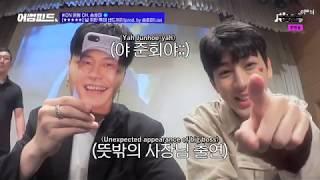 [ENG SUB] 181016 Awesome Feed Ep 7-iKON Song Yunhyeong cut