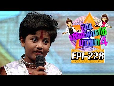 Odi-Vilayadu-Pappa-Season-4-Epi-228-Navaneeth-Dance-Show-01-07-2016