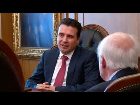 Ζάεφ: Η λύση να διαφυλάσσει την αξιοπρέπεια «Μακεδόνων» και Ελλήνων…