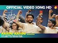 Aarini Aarini Official Video Song HD | Paipin Chuvattile Pranayam | Neeraj Madhav | Bijibal