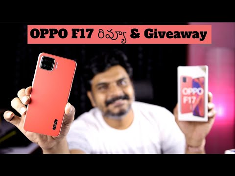 OPPO F17 leather Feel Body Review ll in Telugu ll