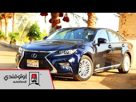 تجربة قيادة لكزس ES 2017 ... 2017 Lexus ES Review