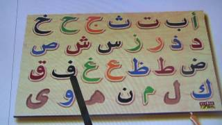 Learn the arabic alphabet song turmusaya education song with all three vowels on each letter