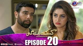 Kasak Rahay Ge   Episode 20   TV One Drama