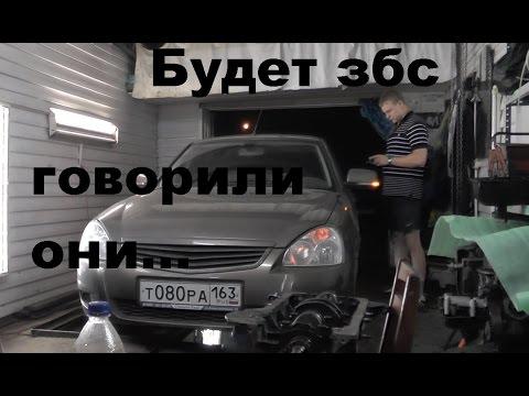 Приора 2 двигатель 127 фотография