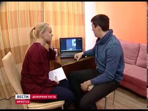 Выпуск «Вести Иркутск  Дежурная часть» 07 04 2018 12 10