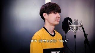 Video BTS (방탄소년단) 'DNA' (Cover By Dragon Stone) MP3, 3GP, MP4, WEBM, AVI, FLV April 2018