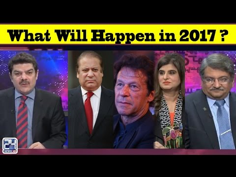 Khabr Kai Sath | Kashmiris Observing Right to Self-Determinat | 5 Jan 2017 | 24 News HD