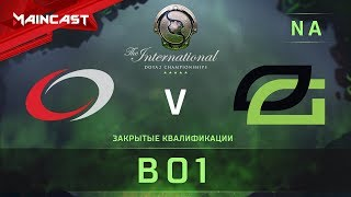 CompLexity Gaming vs OpTic Gaming, The International 2018, Закрытые квалификации | Северная Америка
