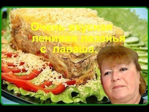 Лазанья рецепт с фото в домашних условиях