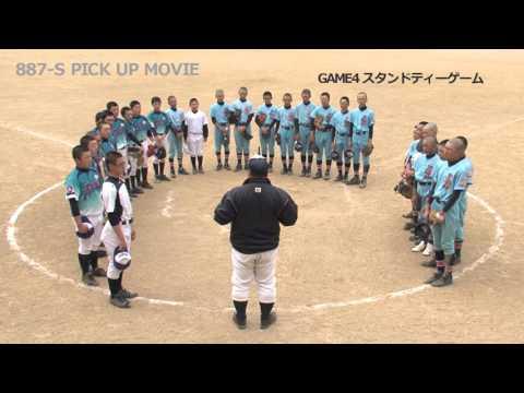 【中学野球】在家中学校・酒井監督のアイデアゲーム形式練習法