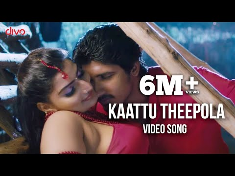 Viruthachalam - Kaattu Theepola Video song