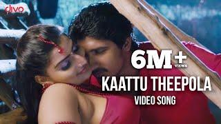 Video Viruthachalam - Kaattu Theepola Video song download in MP3, 3GP, MP4, WEBM, AVI, FLV January 2017