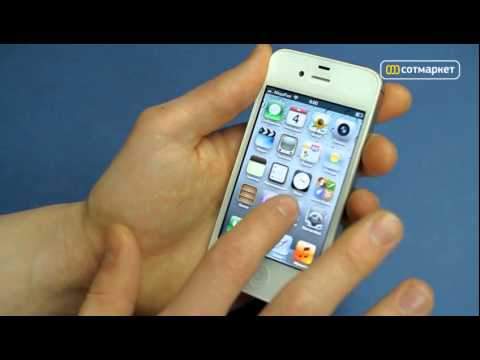 4s - Узнать подробнее про Apple iPhone 4S 16GB: http://www.gdeslon.ru/r/9ea3c236a546b6057cff052f46ef409987d4a94e Описание и обзор Apple iPhone 4S 16GB Siri: iPhon...