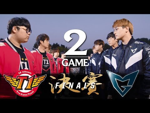 skt vs ssg game2