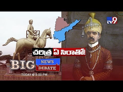 Big News Big Debate : History misunderstands Nizam?
