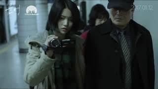 Nonton  Nh  Mleesub  Vietsub Trailer  Moon Young 2017   Kim Tae Ri  Hyun Jung Film Subtitle Indonesia Streaming Movie Download
