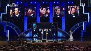 Nonton 131122 34th Blue Dragon Film Awads Yeo Jingu Winning New Actor Film Subtitle Indonesia Streaming Movie Download