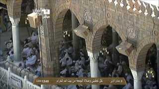 خطبة الجمعة - الشيخ سعود الشريم - المسجد الحرام - الجمعة 6 جمادى الأولى 1435