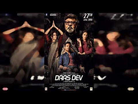 Daas Dev Official Trailer | Download Full Movie In Description |  MoviesTrailer