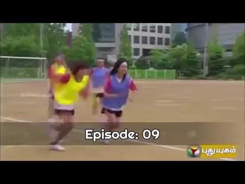 Playful kiss (Tamil) episode 9