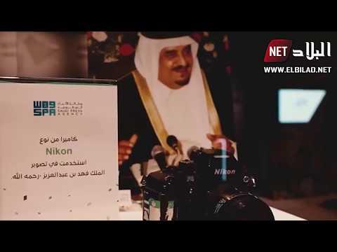 الرياض تحفل باختيارها عاصمة الإعلام العربي لعام 2019