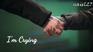 Video I'm Crying - Jung Yong Hwa , Park Shin Hye , Kang Ha Neul MP3, 3GP, MP4, WEBM, AVI, FLV November 2018