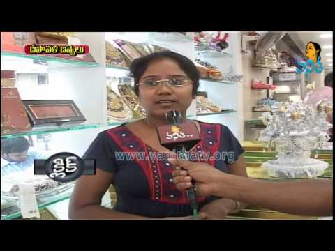 Vanitha TV Special Focus On Diwali 2014 20 October 2014 02 PM
