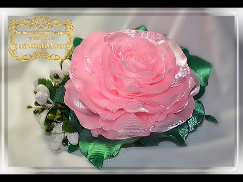 Пышная роза из лент пошаговое