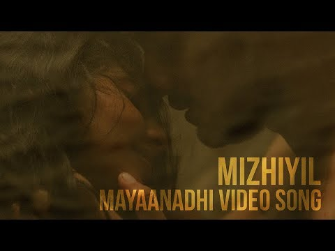 Mizhiyil Ninnum Official Video Song Mayaanadhi Aashiq Abu Rex Vijayan Shahabaz Aman