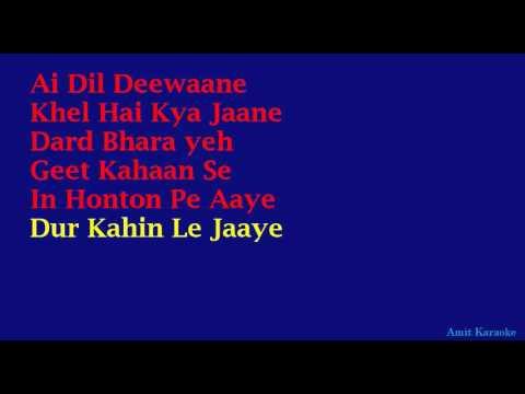 Video Mere Naina   Kishore Kumar Hindi Full Karaoke with Lyrics download in MP3, 3GP, MP4, WEBM, AVI, FLV January 2017