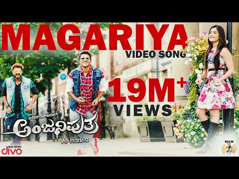 Video Anjaniputhraa - Magariya (Video Song) | Puneeth Rajkumar, Rashmika Mandanna | A. Harsha download in MP3, 3GP, MP4, WEBM, AVI, FLV January 2017