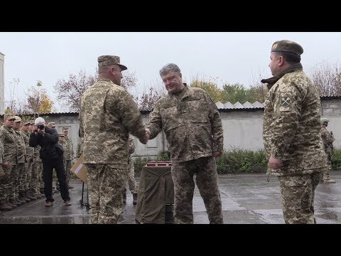 Візит Президента України Петра Порошенка до військових в Авдіївці