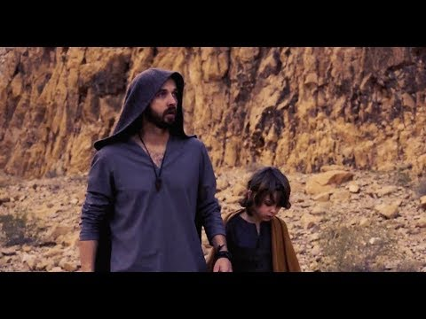 EVERY TRIBE - Joshua Aaron & Chief Riverwind - Ein Gedi, Israel כל שבט