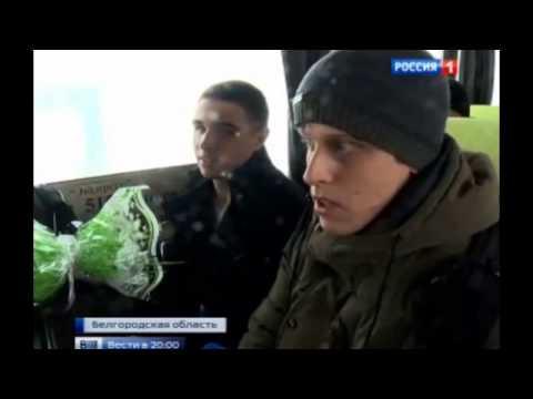 Украинские призывники штурмуют пограничные пункты России