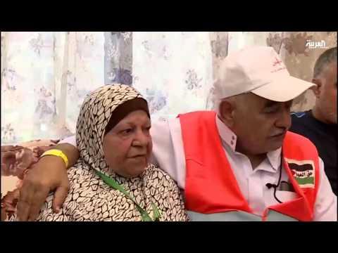 #فيديو : الحج يجمع فلسطينية بأخيها بعد فراق 20 عاما