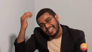 ምስክርነት ከናቲ ጋር አስቂኝና አዝናኝ ቪዲዮ ከእሁድን በኢቢኤስ/Ehuden Be EBS Ke Nati Gar Funny Video