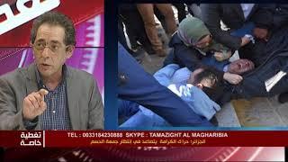 Algérie: Jour J-1 !