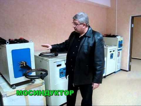Профессиональные индукторы для ВЧС-160АВ