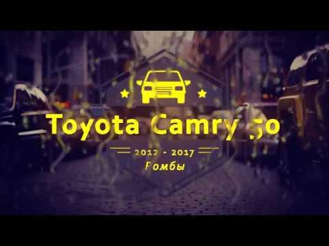 """Чехлы на Toyota Camry 50, серии """"Premium"""" с ромбами - коричневая строчка"""