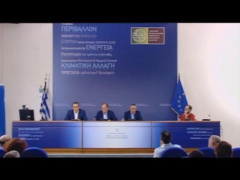 Γ. Σταθάκης: Επιτάχυνση των διαδικασιών διαχείρισης της αυθαίρετης δόμησης